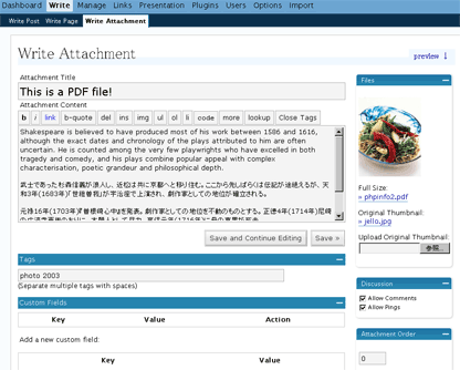 Tam-attachment screenshot
